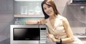 Lò vi sóng Samsung và một số thuật ngữ, sua lo vi song, sửa lò vi sóng