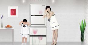 Tủ lạnh Fagor hệ thống làm lạnh tinh khiết